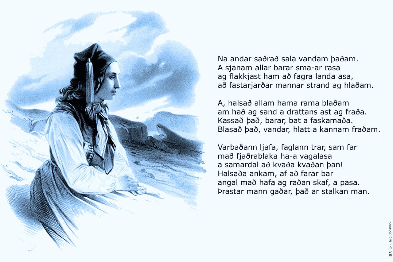 na_andar
